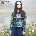 2014 nuevo diseño elegante de moda bohemia floral las mujeres corto de blusas y tops