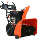 7HP Chain Drive Snow Thrower