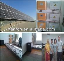 pv solar panels solar garden light for street solar fan lighting system