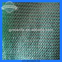 HDPE Garden Green Sun Shade Net / Netting / Cloth for Greenhouse / Vegetable nursery