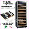 Stainless steel wine cooler SRT-128 86-bottle glass door wine cooler
