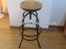 Small mechanism cork wooden metal bar stool