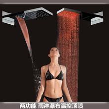 Fashionable 230*554*30mm shower dual rain and waterfall shower