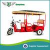 eco friendly open body 3 wheels electric tricycles australia