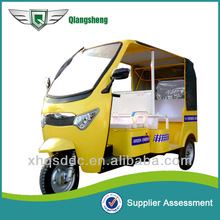 china supplier new brand and hot sale motorcycle trike
