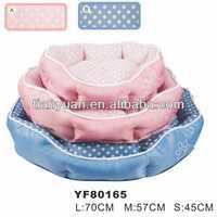 2015 New design cheap dog house,dog beds(Hangzhou tianyuan pet product factory)