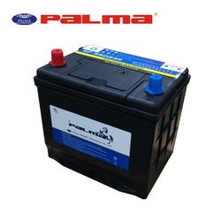 12V rechargeable MF auto Battery 12V60AH (55D26R/55D26L)