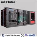 Chinpower 1540 motor cummins kva gerador diesel silencioso definido 50hz 1500rpm/min, 380/400/415/440v 3ph alternador 230v