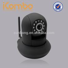 icombo Intelligent remote camera
