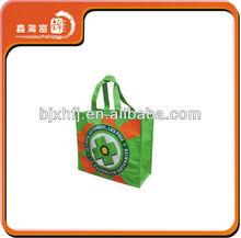 custom fashion cheap used lamination pp non woven bag