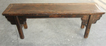 Chinese Antique Furniture Bench