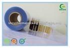 PVC/PVDC/PE laminated film for pharmaceutical packing