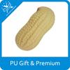 PU peanut shape toys artificial peanut roasted peanuts pu peanut stress toy peanut shape pu toy promotional items