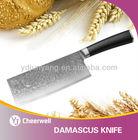 High Carbon Steel Butcher Knife