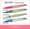 MLF 001 150g/250g/350g Deepsea Sport Fishing Saltwater Metal Vertical Jigging Lure
