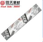 Huitian 9375 Construction Adhesive Silicone Sealant