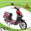 Yada em 28 48v 450w brushless PMDC 12ah lead-acid drum brake 16inch electric pocket bikes