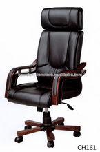 New Tan Modern Executive Ergonomic Ribbed High Back Computer Desk Office Chair