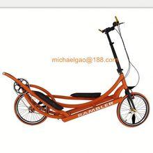 elliptical bicycle magnetic elliptical bicycles