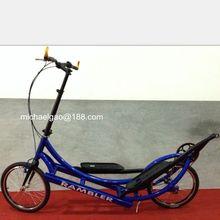 elliptical bicycle folding magnetic bike