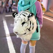 simulation fashion stylish design tiger head bag China manufacture