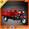 Arrival! Best Sale China new good motorcycle three wheel