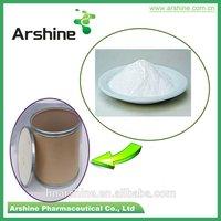 GMP Piracetam /high purity CAS 7491-74-9 /2-oxopyrrolidin-l-ylacetamide