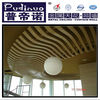 Office Building railway station subway station Metal Special Ceiling