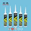 Acetoxy General Purpose Silicone Sealant