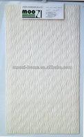 white solid color rubber bathroom supplies bathroom tiles