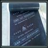 -10 degree SBS modified bituminous fiberglass waterproof membrane