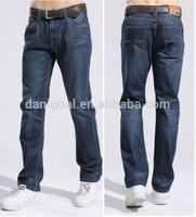 no name brand cheap denim jeans