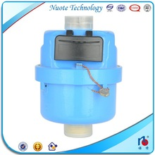 small type brass volumetric water meter