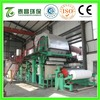 China manufacture toilet paper recycling machine price