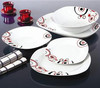earthenware dinnerware sets ,french luxury porcelain dinner set,dinner set premium,corelle dinnerware sets wholesale