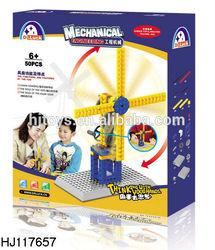 Educational Toys Bricks Windmill, Plastic Toys Building Blocks Model 50PCS