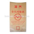 25kg Nylon Resin Aluminum Foil Bag