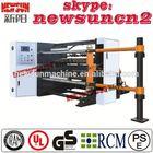 2014 NewSun Sticker Paper Roll Cutting Machine