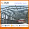 Prefabricated turkey steel factory