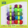 china wholesale best selling acrylic and polyester lurex yarn on bobbins