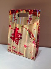 birthday paper bag gift paper bags manufacturer