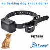 Waterproof Rechargeable Anti Bark No Barking Dog Shock Collar