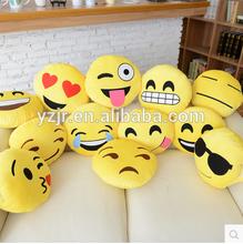 poop plush emoji pillow cushion