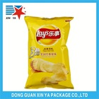 cotton reusable sandwich bag snack food packaging bag
