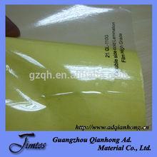 glossy transparent pvc lamination sheet