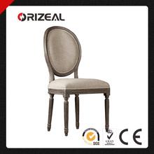 Antique Oak Dining Side Chair OZ-SW-001