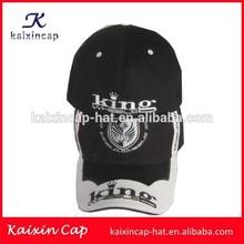 wholesale OEM custom logo top quality embroidery curved sandwich brim flexfit cap/fitted baseball cap