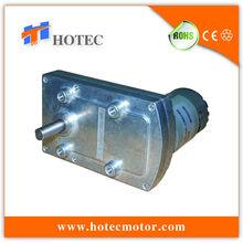 8mm shaft powerful low rpm high torque 12V gear motor