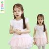 Clothing Factories In China Kids Princess Wedding Dresses