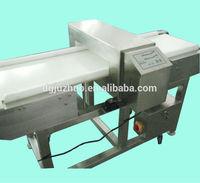 conveyor belt metal detector mining JZD-88